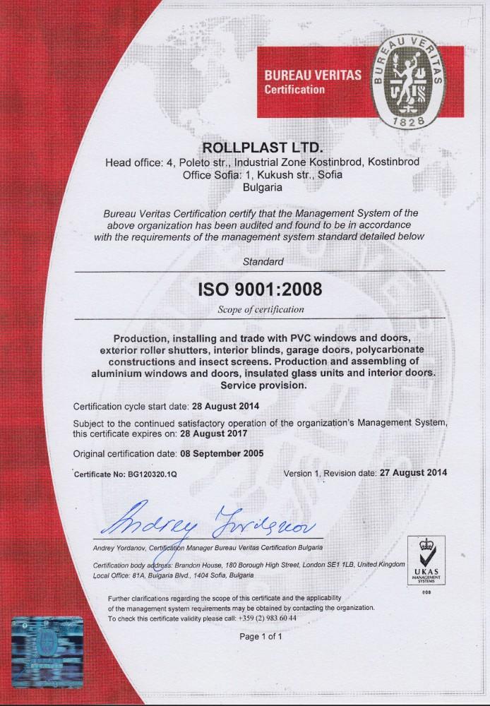 https://rollplast.gr/storage/uploads/certificates/7oLcgWZFRt2Cc7RlcTQAqaHOlJZDw1EavCHjrMsk.jpeg